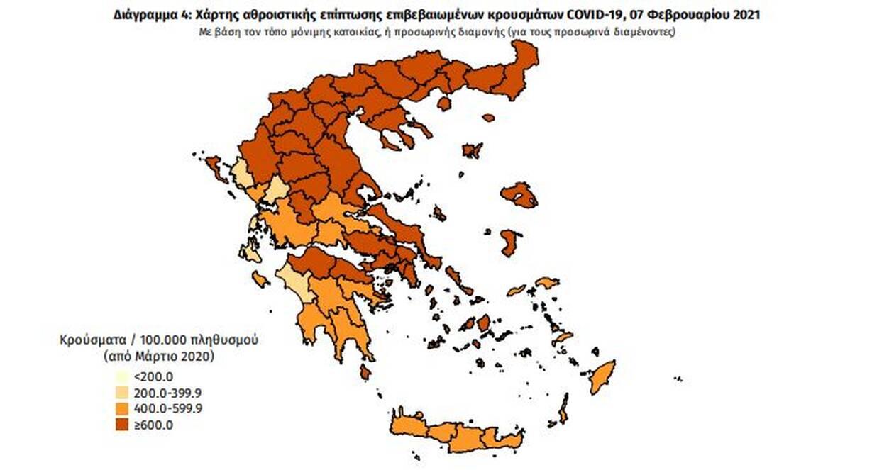 https://cdn.cnngreece.gr/media/news/2021/02/07/253605/photos/snapshot/pinakas6.jpg
