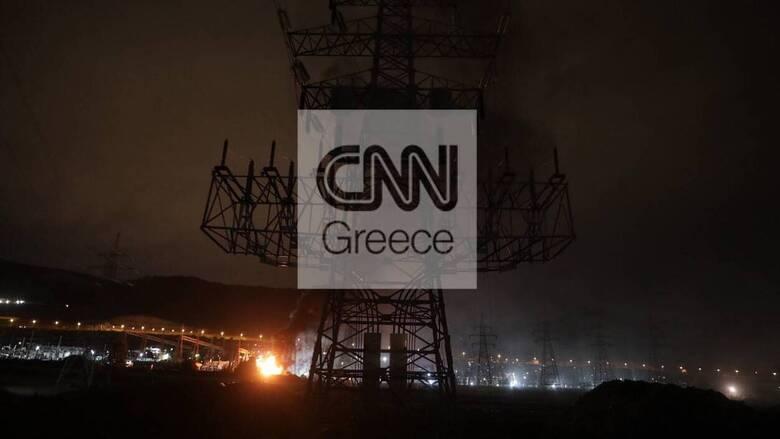 Μπλακ άουτ σε Αττική και Πελοπόννησο: Τι λέει ο ΑΔΜΗΕ για την βλάβη στον Ασπρόπυργο