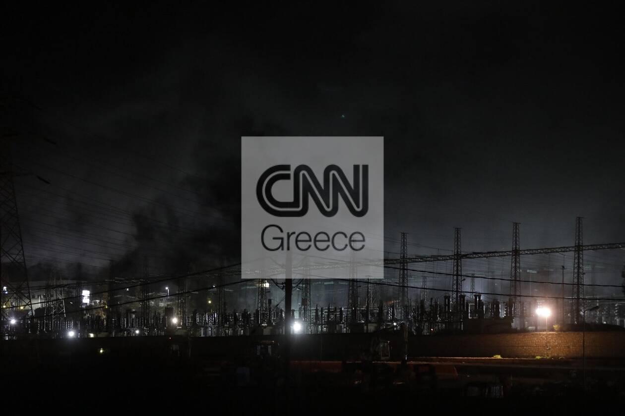 https://cdn.cnngreece.gr/media/news/2021/02/07/253634/photos/snapshot/black-out-2.jpg
