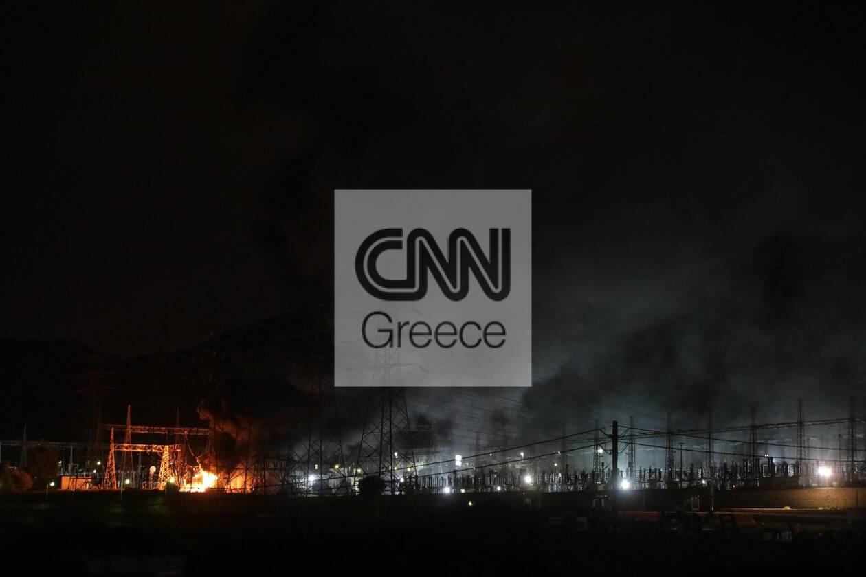 https://cdn.cnngreece.gr/media/news/2021/02/07/253634/photos/snapshot/black-out-5.jpg