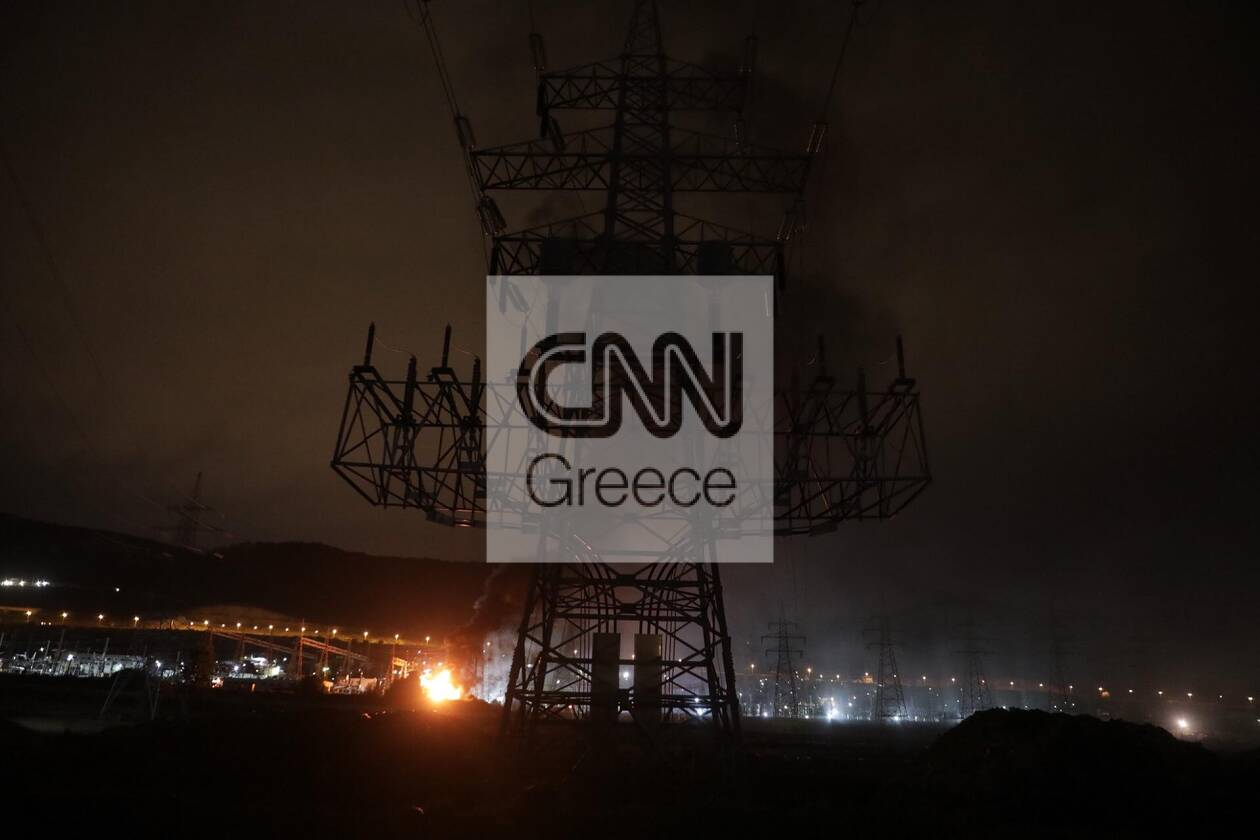 https://cdn.cnngreece.gr/media/news/2021/02/07/253634/photos/snapshot/black-out-7.jpg