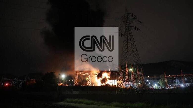 Ασπρόπυργος: Υπό έλεγχο η πυρκαγιά στον υποσταθμό της ΑΔΜΗΕ στα Νεόκτιστα