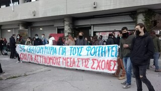 Κατάληψη Φοιτητικών Συλλόγων Θεσσαλονίκης στην πρυτανεία του ΑΠΘ
