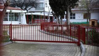 Καλλιθέα: Ανησυχούν τα κρούσματα στο νηπιοτροφείο - Έκλεισαν δύο σχολεία