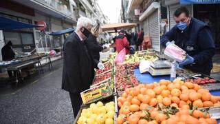 Λαϊκές αγορές: Κανονικά το επόμενο Σαββατοκύριακο σε Αθήνα και Θεσσαλονίκη