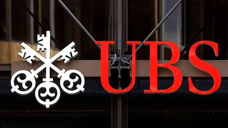 UBS: 10 τάσεις για τη βιώσιμη χρηματοδότηση το 2021