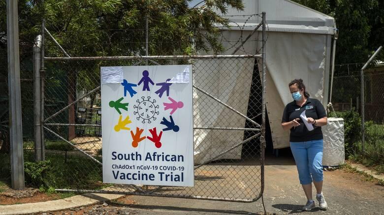 Νότια Αφρική: Διέκοψε τους εμβολιασμούς με το εμβόλιο της AstraZeneca
