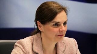 Η Χριστίνα Παπακωνσταντίνου προτείνεται για υποδιοικήτρια της ΤτΕ