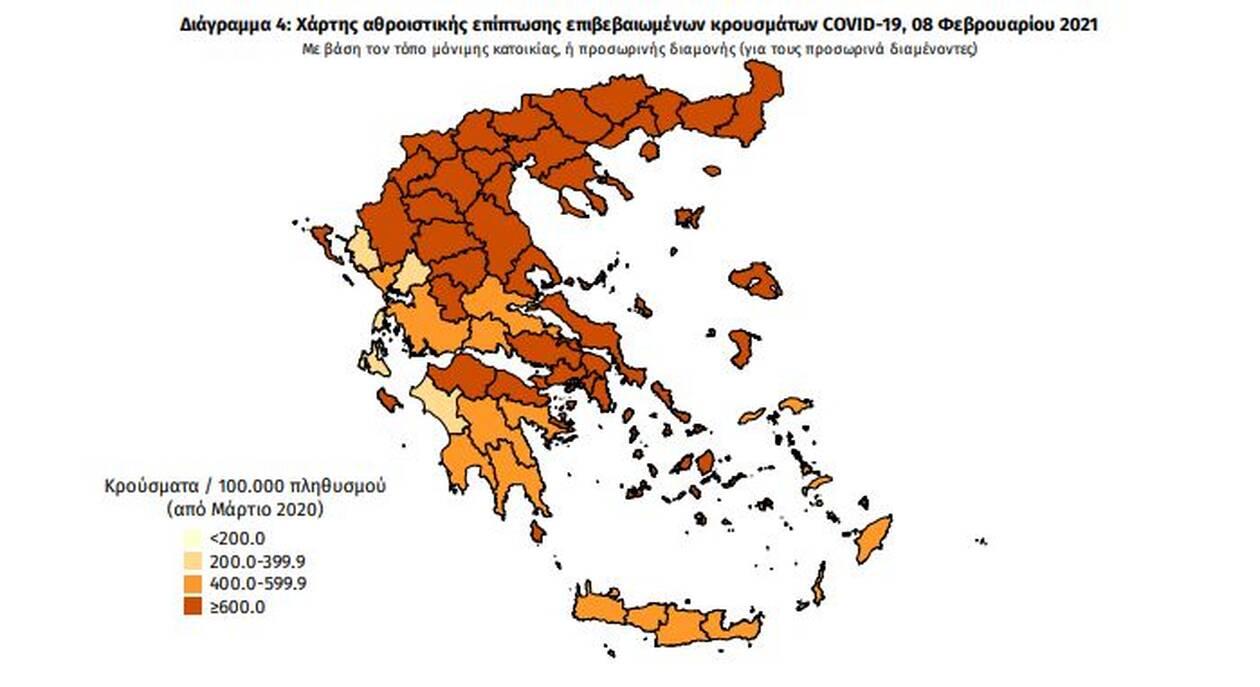 https://cdn.cnngreece.gr/media/news/2021/02/08/253727/photos/snapshot/pinakas6.jpg