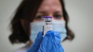 Εμβόλιο: ΕΕ και Pfizer κατέληξαν σε συμφωνία για αγορά ακόμη 300 εκατομμυρίων δόσεων