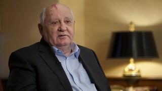 Γκορμπατσόφ: Είμαι κατά της βαρβαρότητας και της καταδυνάστευσης