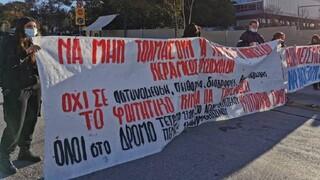 Φοιτητές απέκλεισαν το ΑΠΘ και διαμαρτύρονται για το νέο νομοσχέδιο