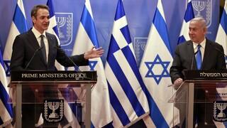 Ελληνο-ισραηλινή συνεργασία: Τουρισμός, άμυνα και… κορωνοϊός στο επίκεντρο