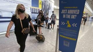 Βρετανία: Εξετάζεται η εφαρμογή αυστηρότερου διαγνωστικού ελέγχου για τους ταξιδιώτες