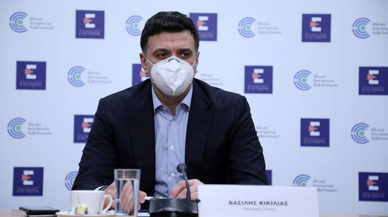 Κικίλιας: Συνεδριάζει εκτάκτως η επιτροπή των λοιμωξιολόγων για νέα μέτρα