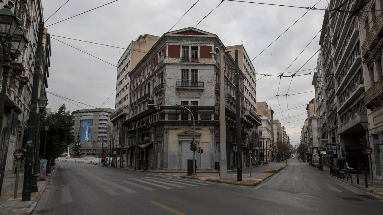 Κορωνοϊός: Lockdown τύπου Μαρτίου στην Αττική - Διάγγελμα Μητσοτάκη στις 19:30 - CNN.gr
