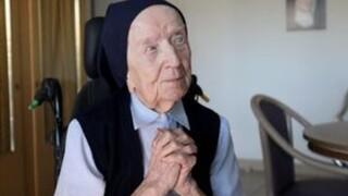 Νίκησε την Covid 19 ο γηραιότερος άνθρωπος της Ευρώπης, μια μοναχή ετών 117