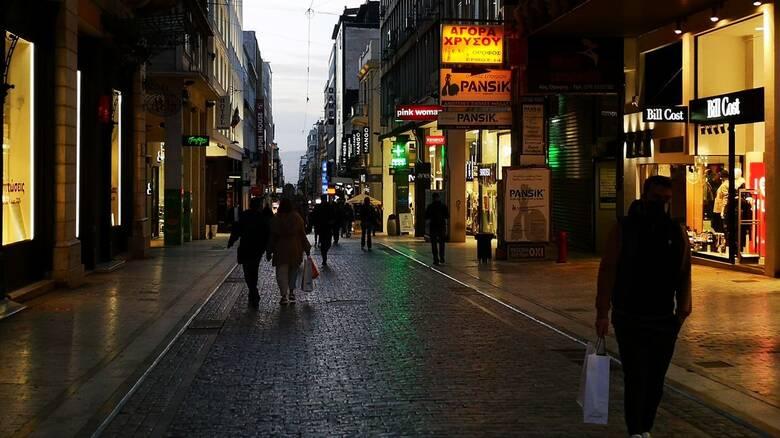 Λιανεμπόριο: Κλείνουν τα καταστήματα στην Αττική - Τι μένει ανοιχτό από την Πέμπτη