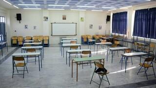 Κλειστά σχολεία από την Πέμπτη στην Αττική - Τι ισχύει για τις υπόλοιπες περιοχές