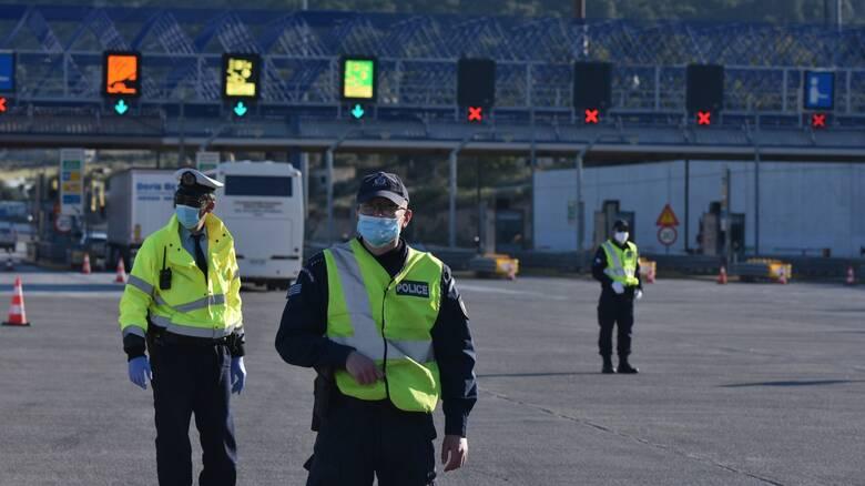 Μετακίνηση εκτός νομού: Ποιοι μπορούν να κυκλοφορήσουν και ποια έντυπα χρειάζονται