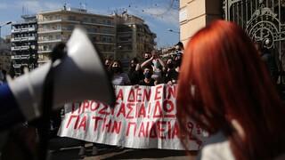 Νομοσχέδιο υπ. Παιδείας: Πανεκπαιδευτικά συλλαλητήρια σε Αθήνα, Θεσσαλονίκη και άλλες πόλεις