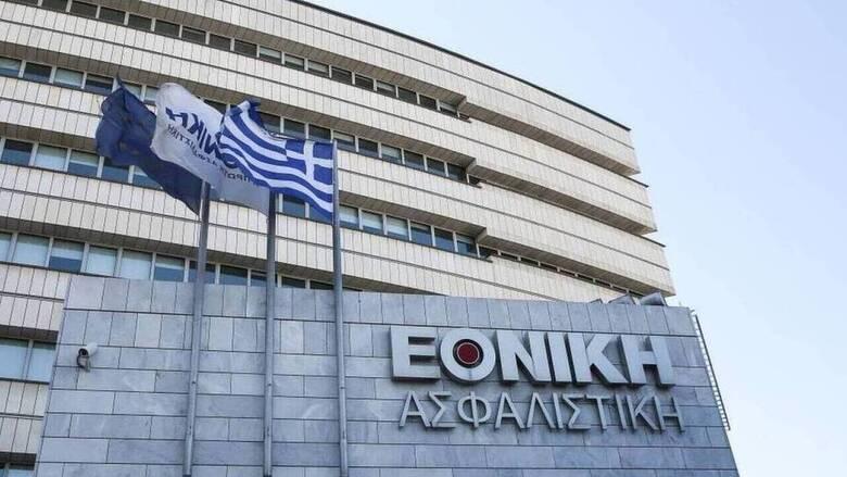 Εθνική Ασφαλιστική: Στο 1 δισ. ευρώ η συνολική χρηματιστηριακή αξία σύμφωνα με τους εργαζομένους