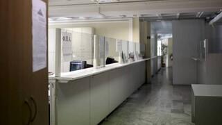 Σκληρό lockdown στην Αττική: Τι αλλάζει στο Δημόσιο