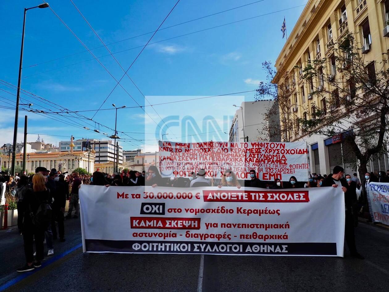 https://cdn.cnngreece.gr/media/news/2021/02/10/253977/photos/snapshot/panekpaideutiko-athina-kentro-10-2-6.jpg