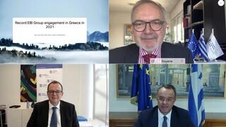 ΕΤΕπ: Στα 2,8 δισ. ευρώ έφθασε η ετήσια χρηματοδότηση προς την Ελλάδα το 2020