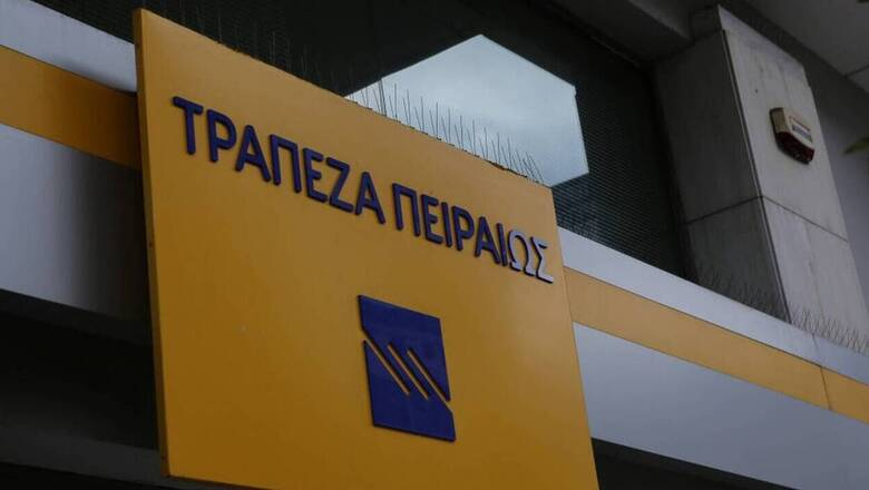 Bloomberg: Εντός του Μαρτίου ΑΜΚ 1 δισ. ευρώ από την Τράπεζα Πειραιώς