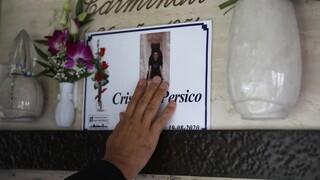 Κορωνοϊός: Ξεπέρασαν το «φράγμα» του μισού εκατομμυρίου οι θάνατοι στην ΕΕ