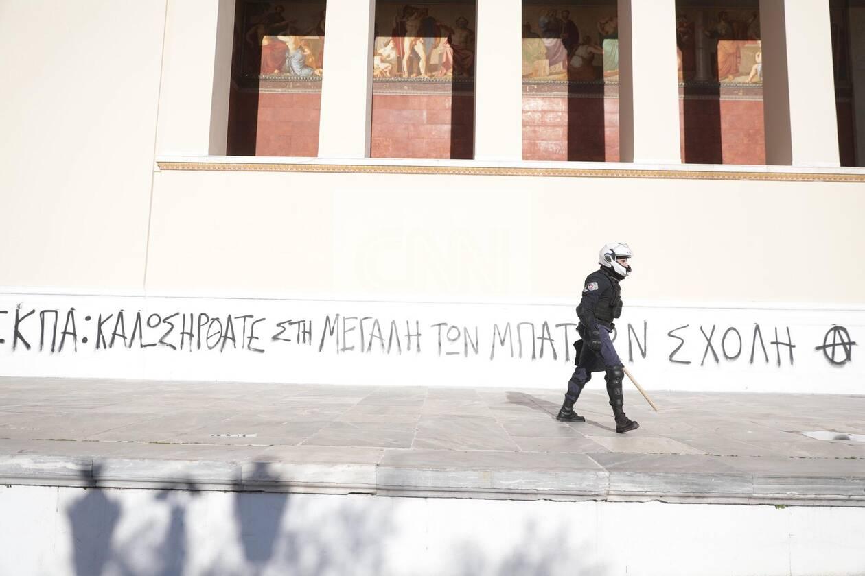 https://cdn.cnngreece.gr/media/news/2021/02/10/254033/photos/snapshot/panekpaideytiko-10.jpg