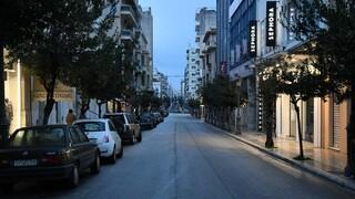 Η Επιτροπή Εμπειρογνωμόνων εισηγείται ολικό lockdown και στην Αχαΐα