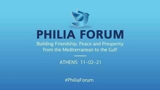 «Πρεμιέρα» για το Φόρουμ Φιλίας στην Αθήνα: Η Ελλάδα γέφυρα συνεργασίας ΕΕ - Αραβικού Κόσμου