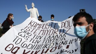 Θεσσαλονίκη: Φοιτητικό συλλαλητήριο το απόγευμα ενάντια στο νομοσχέδιο για τα ΑΕΙ