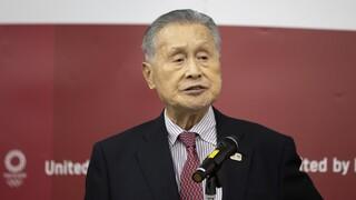 Ιαπωνία: Προς παραίτηση ο πρόεδρος της ιαπωνικής Ολυμπιακής Επιτροπής για σεξιστικά σχόλια