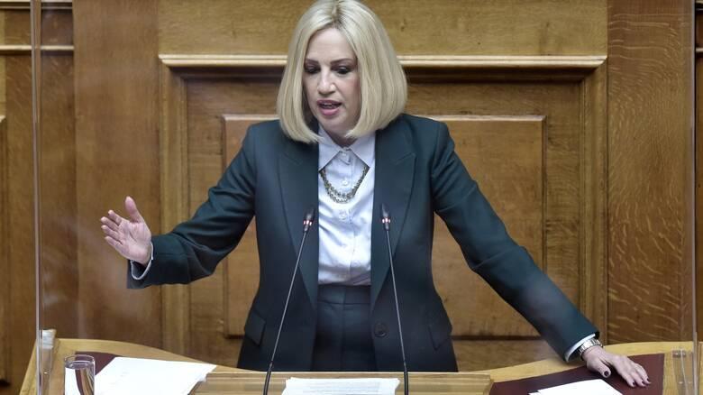 Φώφη Γεννηματά: Ο γαλάζιος ΣΥΡΙΖΑ ξεπροβάλλει