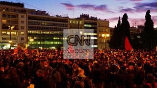 Πανεπιστήμια: Σε εξέλιξη πανεκπαιδευτικό συλλαλητήριο στο κέντρο της Αθήνας