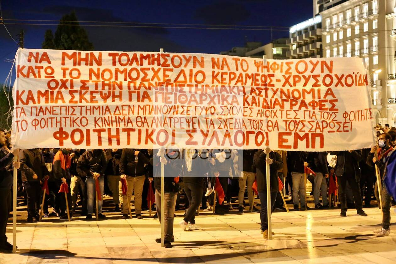 https://cdn.cnngreece.gr/media/news/2021/02/11/254186/photos/snapshot/panekpaideytiko-syllalhthrio-athina-4.jpg