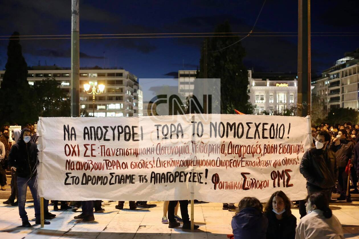 https://cdn.cnngreece.gr/media/news/2021/02/11/254186/photos/snapshot/panekpaideytiko-syllalhthrio-athina-5.jpg