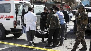 Αφγανιστάν: Πέντε νεκροί σε επίθεση εναντίον αυτοκινητοπομπής του ΟΗΕ