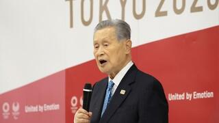 Παραιτήθηκε ο πρόεδρος της Ιαπωνικής Ολυμπιακής Επιτροπής μετά τα σεξιστικά του σχόλια