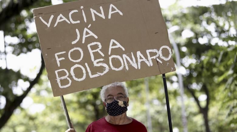 Βραζιλία: Τρεις φορές πιο μεταδοτική η βραζιλιάνικη μετάλλαξη, αλλά αποτελεσματικά τα εμβόλια