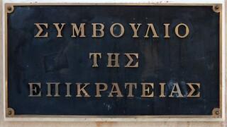 Κορωνοϊός - ΣτΕ: «Παγώνουν» τα πρόστιμα των 300 ευρώ μέχρι να κριθεί η συνταγματικότητά τους