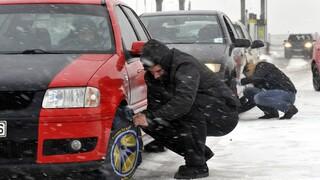Κακοκαιρία «Μήδεια»: Οδηγίες «SOS» για τους οδηγούς εν όψει του χιονιά