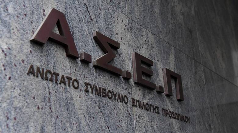Τη σύγκληση της Επιτροπής Θεσμών και Διαφάνειας για ΣΤΑΣΥ και ΟΣΥ ζητά ο ΣΥΡΙΖΑ
