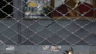 Lockdown: Όλα τα μέτρα για εργαζόμενους και επιχειρήσεις