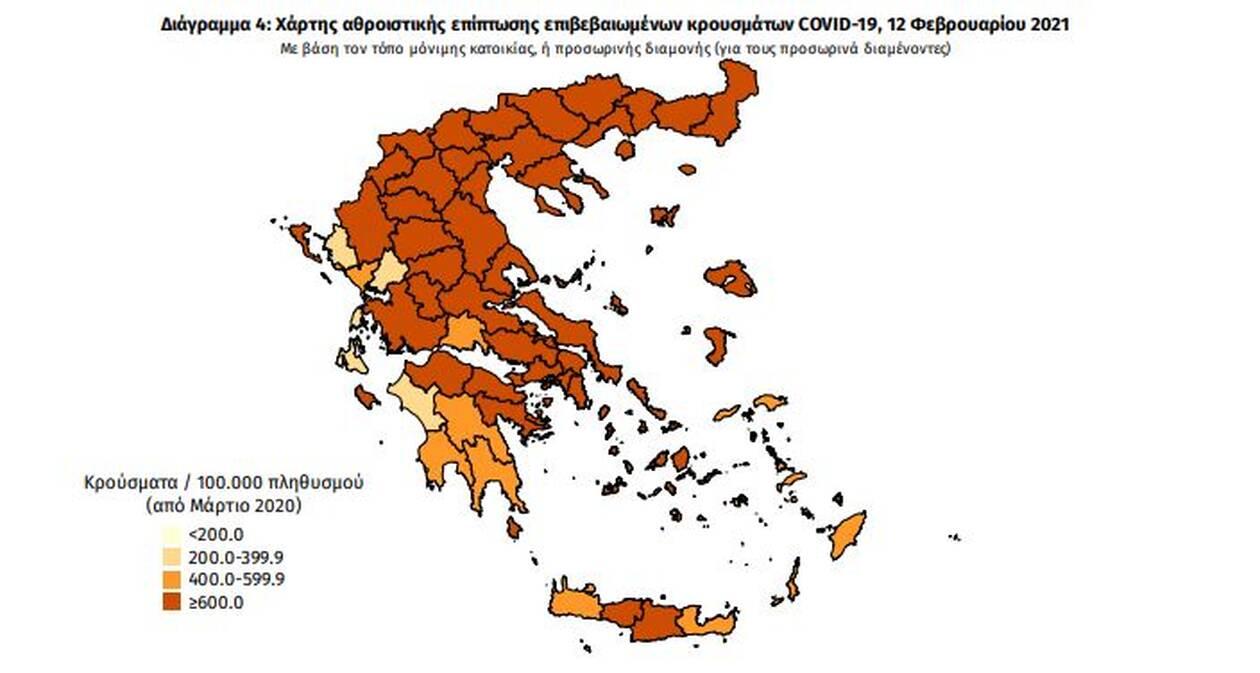 https://cdn.cnngreece.gr/media/news/2021/02/12/254319/photos/snapshot/pinakas6.jpg
