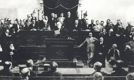Σαν σήμερα: Η 13η Φεβρουαρίου στην ιστορία