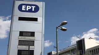 ΣΥΡΙΖΑ: Οργή για ΕΡΤ και Ζούλα – Ένα βήμα πριν το εμπάργκο